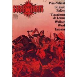 Stripschrift 088 1e druk 1976