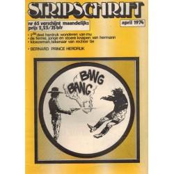 Stripschrift 065 1e druk 1974