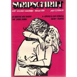 Stripschrift 062 1e druk 1974