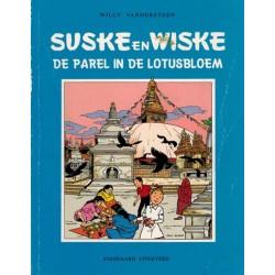 Suske & Wiske De parel in de lotusbloem % Leprastichting 1e druk 1997