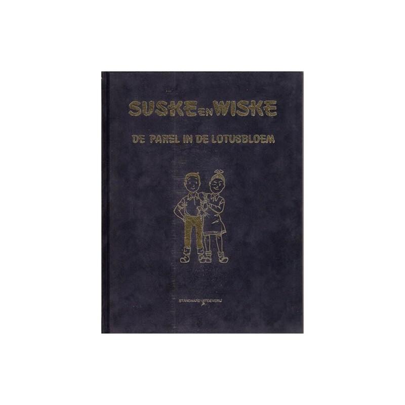 Suske & Wiske Luxe HC De parel in de lotusbloem (naar Willy Vandersteen) 1e druk 1991