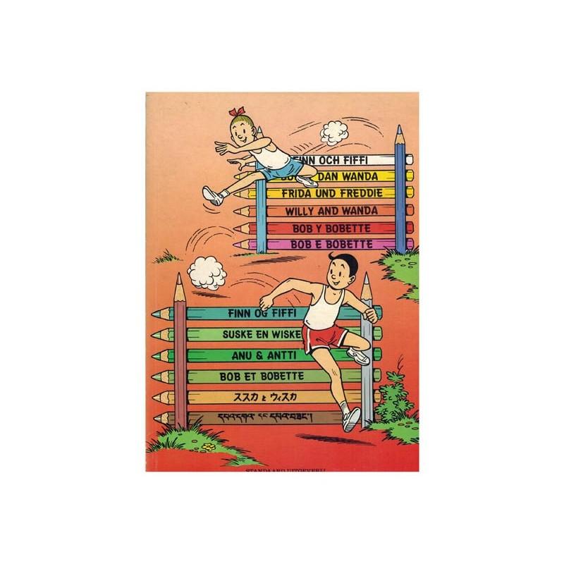 Suske & Wiske Kleurboek 1e druk 1987