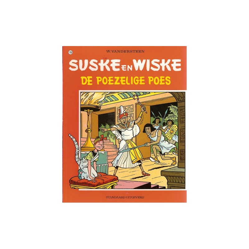 Suske & Wiske 155 De poezelige poes 1e druk 1975