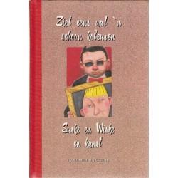 Suske & Wiske reclamealbum Ziet eens wat in schoon koleuren HC 1e druk 1995
