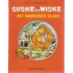 Suske & Wiske reclamealbum Onbekende eiland 1e druk 1999 (Albert Heijn)