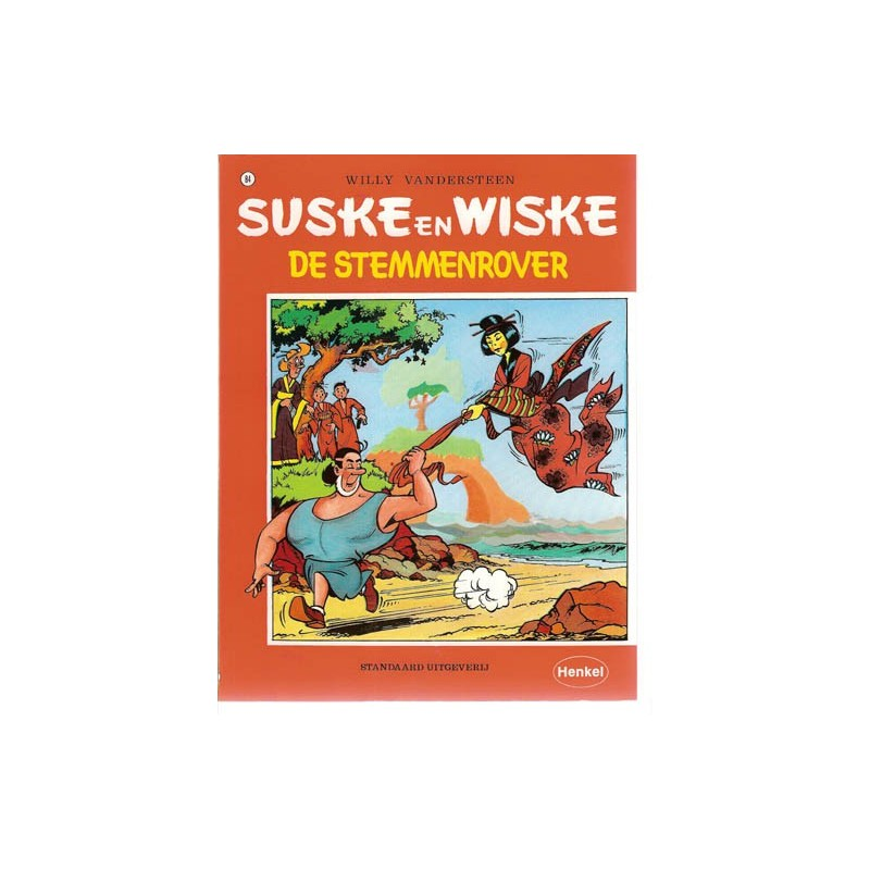 Suske & Wiske reclamealbum Stemmenrover 084 1e druk 1995 (Henkel)