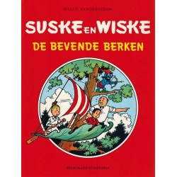 Suske & Wiske reclamealbum Bevende berken 1e druk 1984 (vakantie-uitgave)