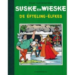 Suske & Wiske Luxe HC Efteling-elfkes Brabants 1e druk 2004