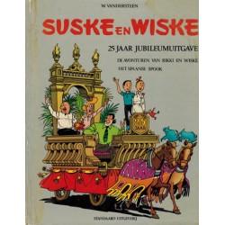 Suske & Wiske reclamealbum 25 jaar jubileumuitgave HC% 1e druk 1973