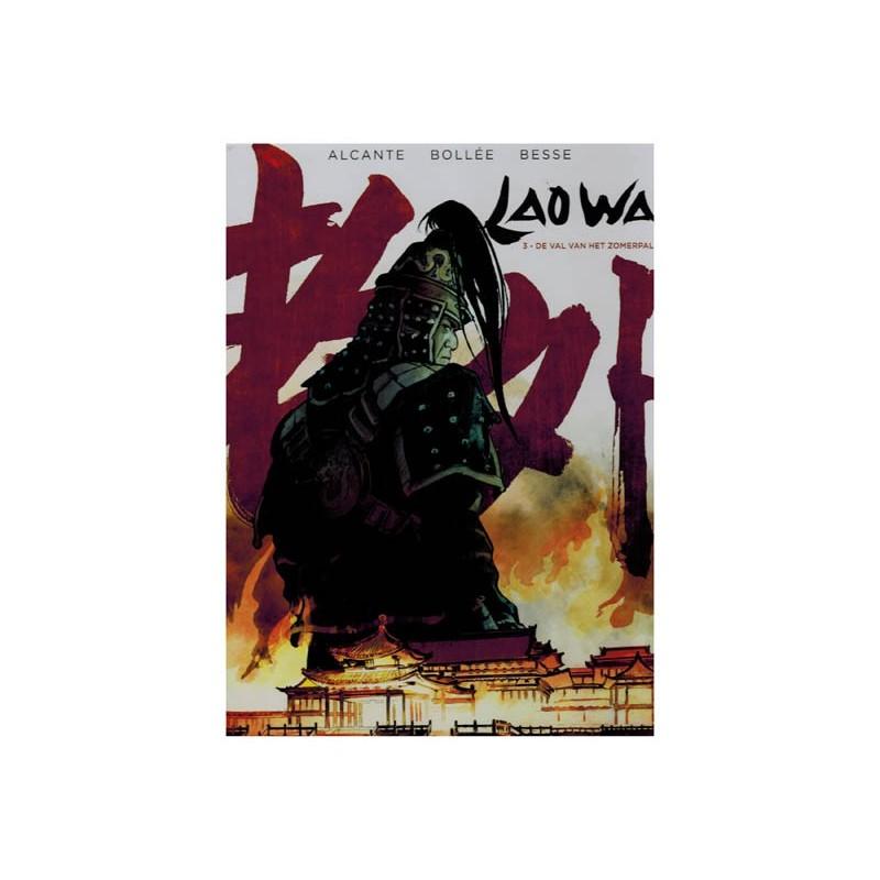 Lao Wai HC 03 De val van het zomerpaleis