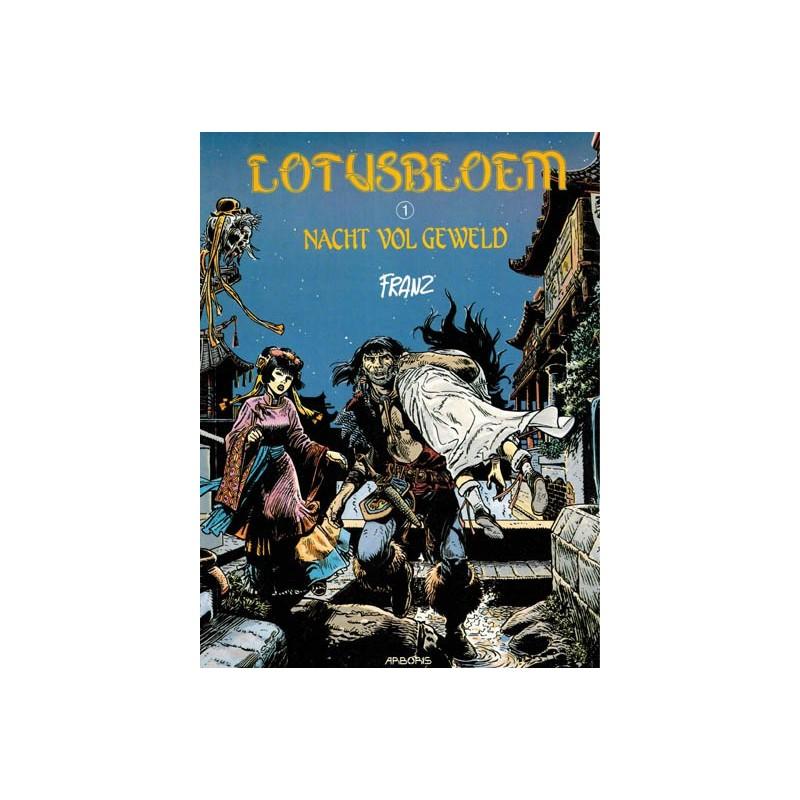 Lotusbloem  set deel 1 t/m 9 1e drukken 1988-2006