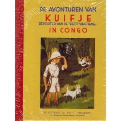 Kuifje mini-album facsimile HC In Congo 1e druk 1990