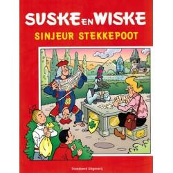 Suske & Wiske reclamealbum stickeralbum Sinjeur Stekkepoot 1e druk 2007 [zonder plaatjes] COOP