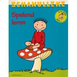 Suske & Wiske Schanulleke Spelend leren 01 1e druk 1997