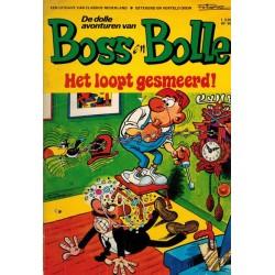 Boss en Bolle 03 Het loopt gesmeerd! 1e druk 1972