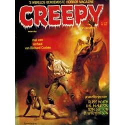 Creepy 07 1e druk 1982