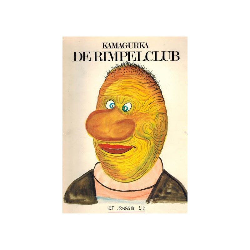 De rimpelclub 1e druk 1982