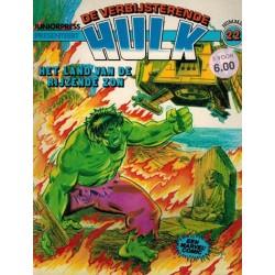 Hulk album 22 Het land van de rijzende zon 1e druk 1982