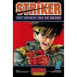 Striker 02 Het geheim van Frazer 1e druk 1996