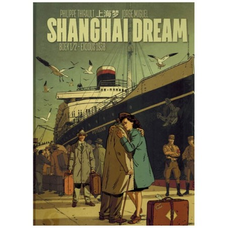 Shanghai dream 01 Exodus 1938 (naar Edward Ryan & Yang Xie)