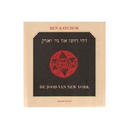 Katchor De jood van new York
