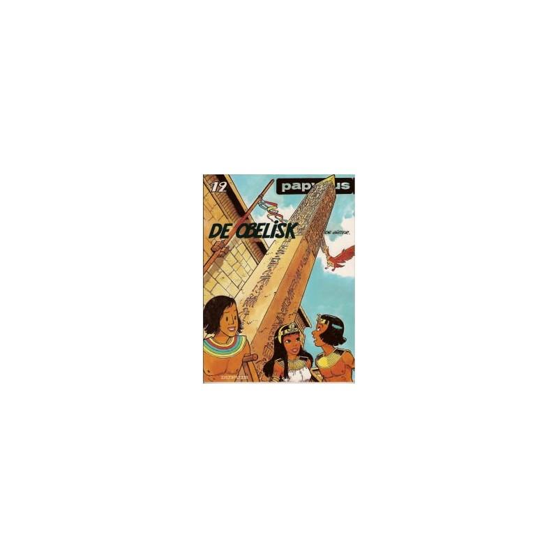 Papyrus 12: De obelisk