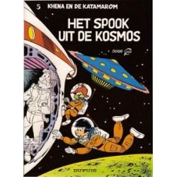 Katamarom 05<br>Het spook uit de kosmos<br>herdruk 1994