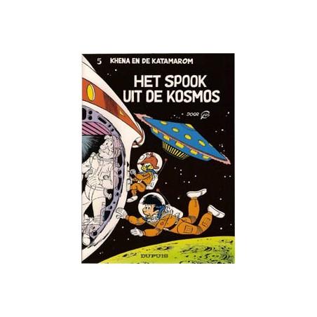 Katamarom 05 Het spook uit de kosmos herdruk 1994