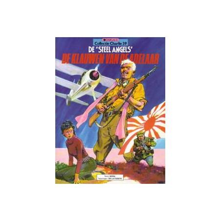 Collectie Charlie 39 Steel Angels 4 1e druk 1990