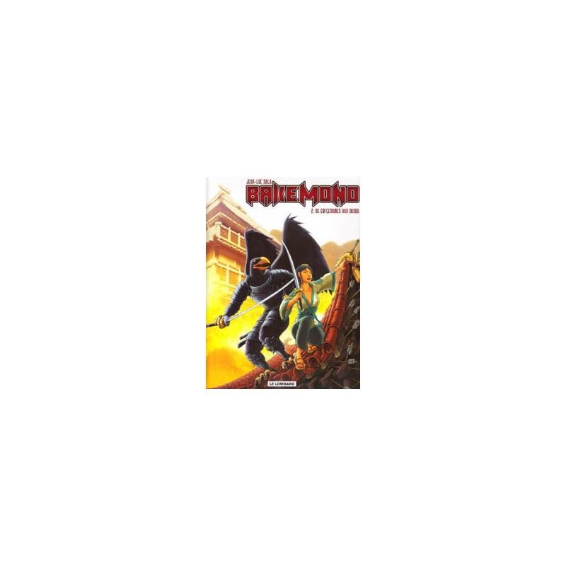 Bakemono set deel 1 & 2 1e drukken 2008
