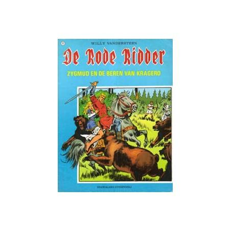 Rode Ridder Zwart-wit 094 Xanador 1e druk 1981