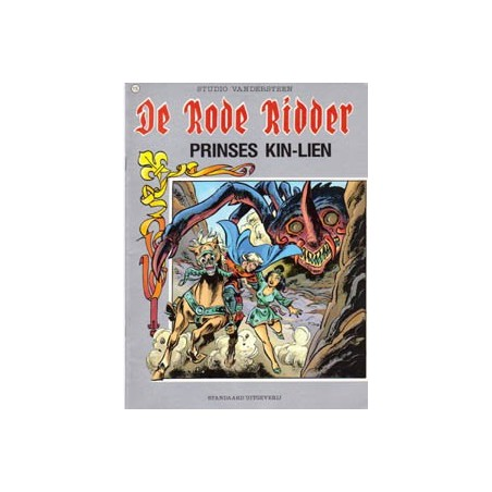 Rode Ridder Kleur 115 Prinses Kin-Lien 1e druk 1985
