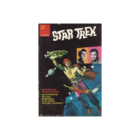 Star Trek 04%  Scepter van de zon 1974