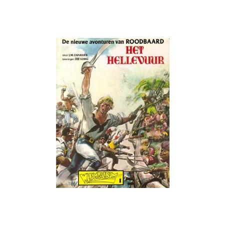Roodbaard 18B Het hellevuur 1e druk 1979